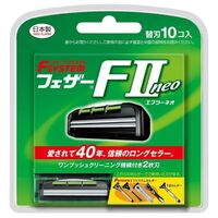 FEATHER FII NEO 10 PACK SHAVING CARTRIDGES